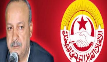 ugtt sami tahri tunisie