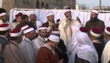 imams terroristes-manifestation-tunisie-