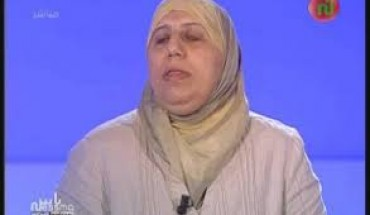momie yamina zoghlami tunisie