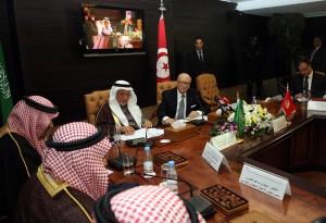 investisseurs saoudiens en tunisie