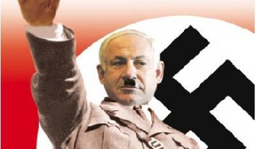 netanyahu-benjamen israel