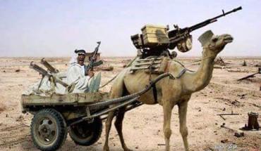 armée arabie saoudite