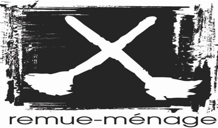 Remue m nage au minist re de l 39 int rieur actualit s for Interieur ministere tunisie