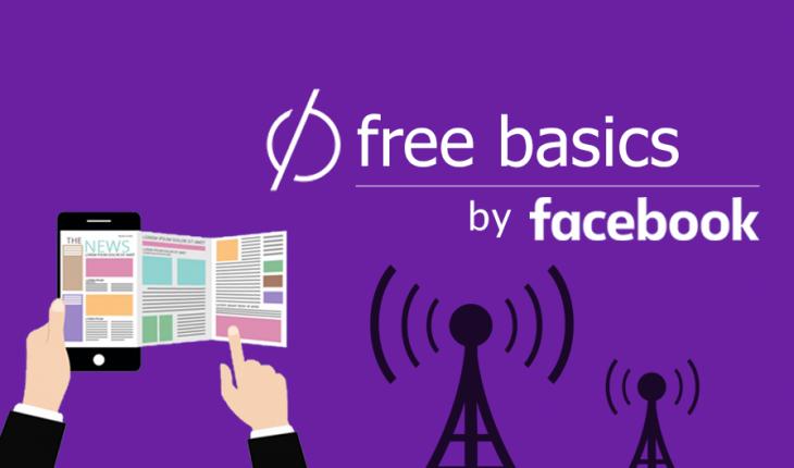 Free Basics bloqué en egypte et en inde