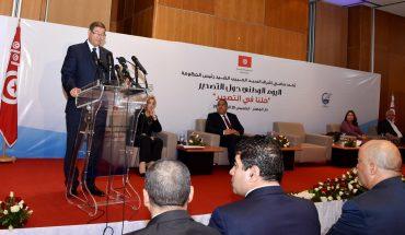 forum exportation tunisie