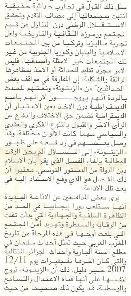LECHE BOTTE TUNISIE 7