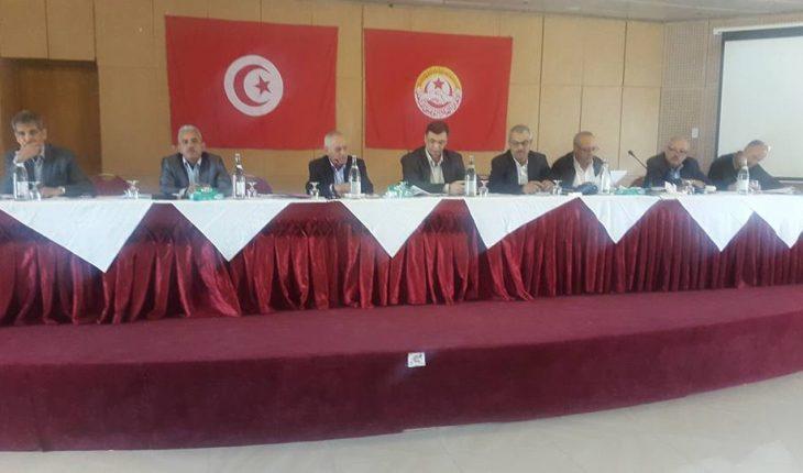 ca UGTT TUNISIE