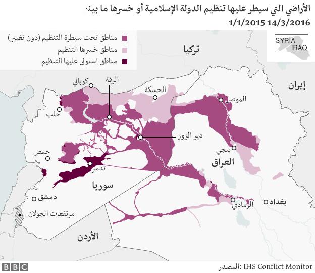 carte daech irak syrie