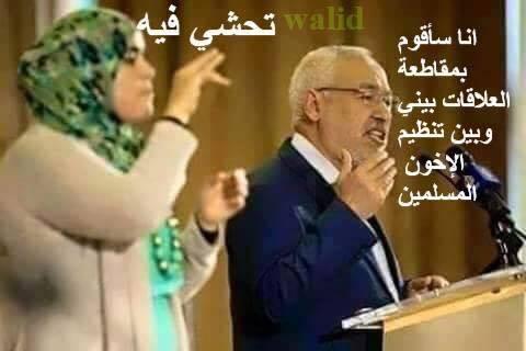 doigt d'honneur tunisie