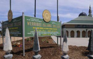 ecole islamique melbourne australie