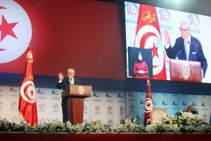 ennahdha congres tunisie