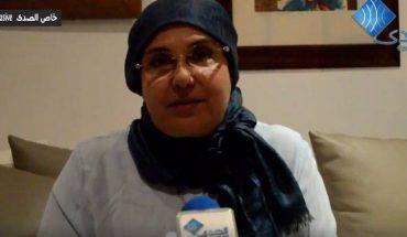 femme tarek dhiab