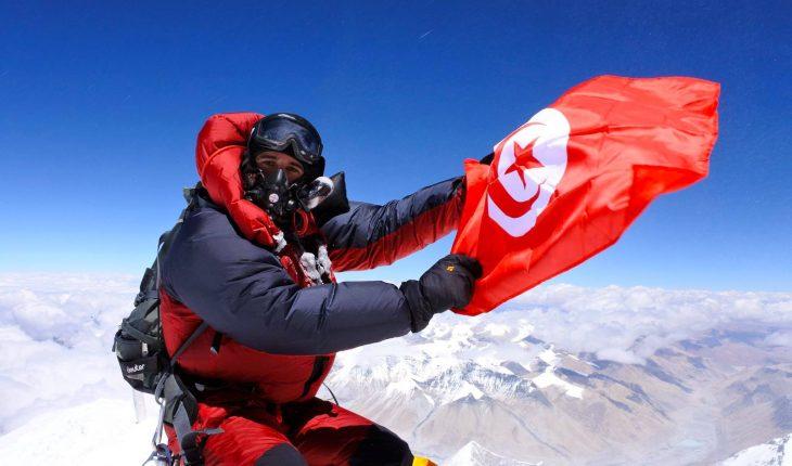 himalaya tunisie