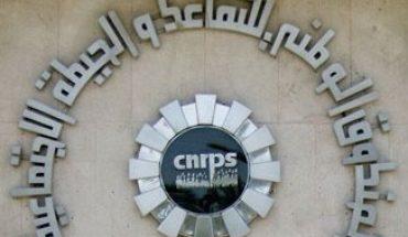 logo cnrps tunisie