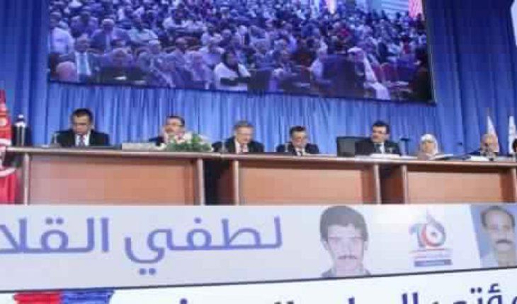 nahdha-dixième-congrès terroristes