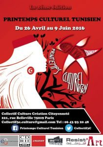 printemps_culturel_tunisien en france