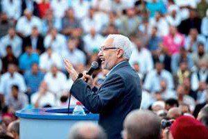 terroristes en congrès à tunis