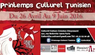 tunisiens de france printemps_culturel_tunisien