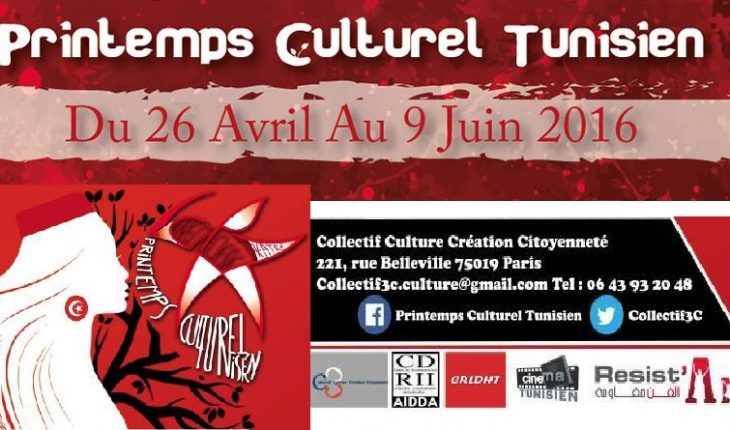 tunisiens de france printemps_culturel_tunisien