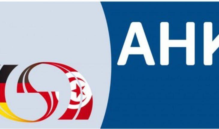 Les entreprises allemandes install es en tunisie s for Chambre de commerce tuniso allemande