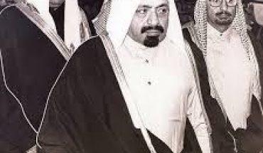 deces-emir-qatar