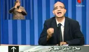 le tjouligh de jourchi qui te donne envie de t 39 insulter et te suicider actualit s tunisie focus. Black Bedroom Furniture Sets. Home Design Ideas