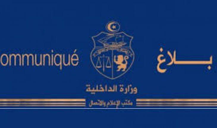 communique-mi-tunisie