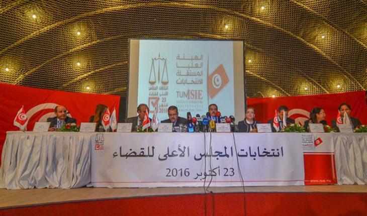 conseil-superieur-magistrature-tunisie