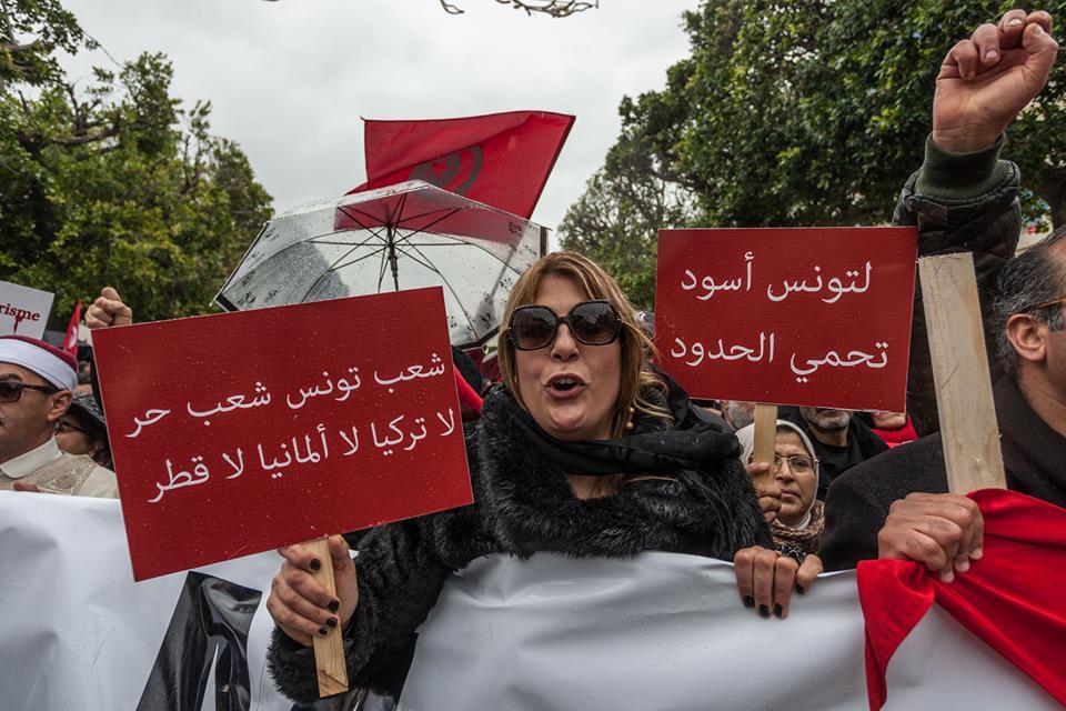 manifestation-contre-le-retour-des-terroristes-tunisie