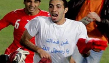 mohamed-aboutrika