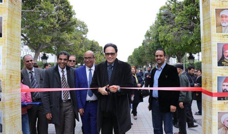 inauguration foire du livre tunis
