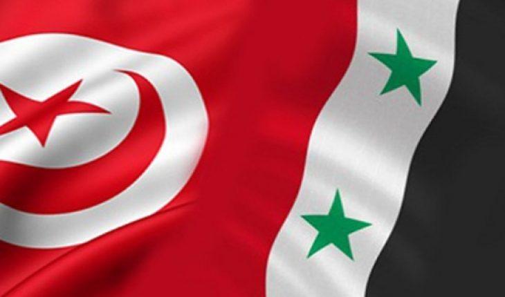Tunisie-Syrie