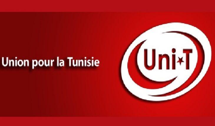 UNIT tunisie france