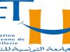 fth tunisie