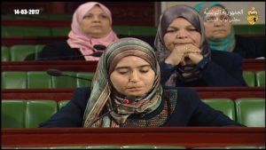 radia toumi el djen tunisie