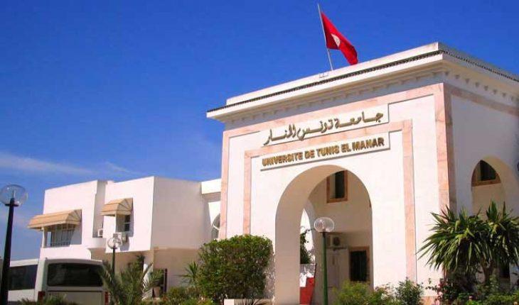 tunisie université-tunis-el-manar