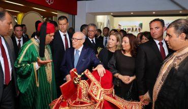 bajbouj habits traditionnels tunisie