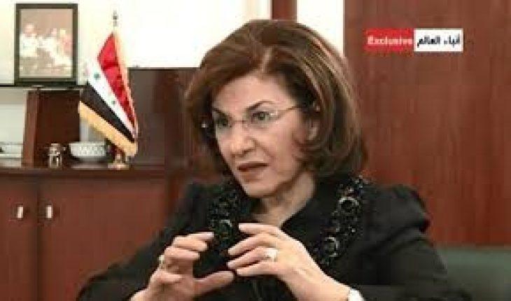 bouthaina chaabane conseillère assad syrie