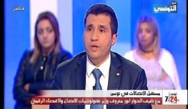 anouar-maarouf tic tunisie
