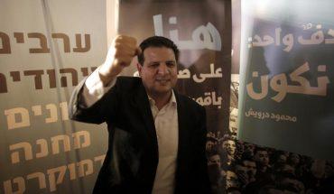 aymen odeh palestinien à israel