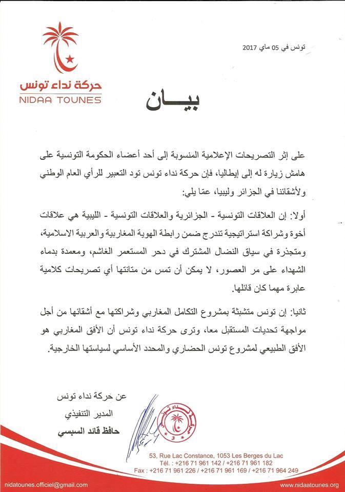 mouakhar déclaration