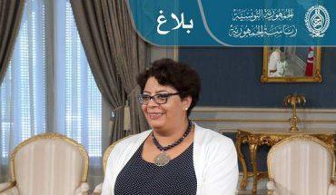 saida garrach tunisie porte parole présidence