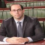youssef chahed arp tunisie