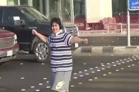 danser à jeddah