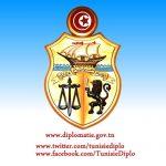 ministère affaires etrangères tunisie
