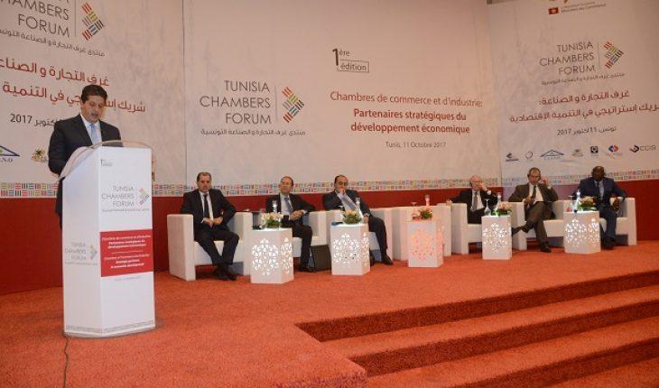 ouverture du 1er forum des chambres de commerce et d