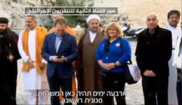 israel traitres de bahrein